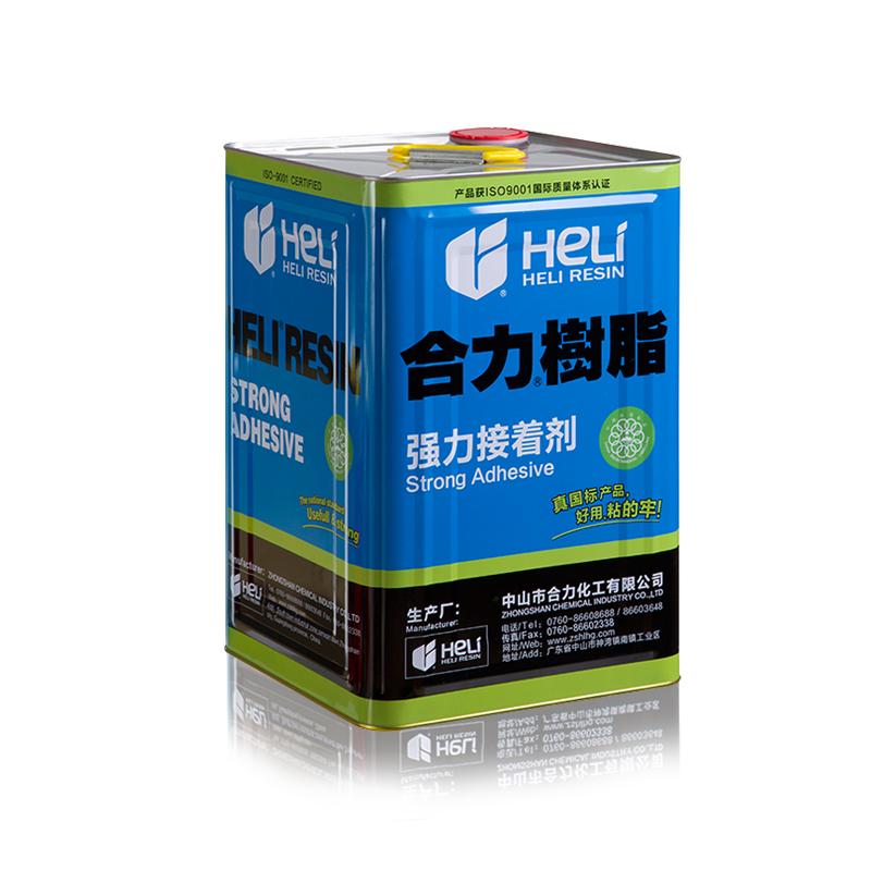 上海氯丁橡胶333L